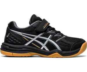 Buty Asics UPCOURT 4 PS 001 KIDS