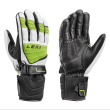 Rękawice narciarskie Leki Griffin S green